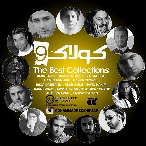 Alireza Azar Ft Amir Abbas Golab & Milad Babaei – Otagh ( Remix )
