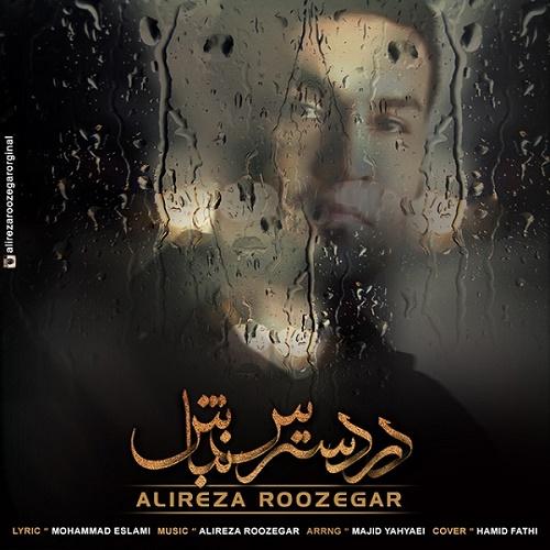 Alireza Roozegar - Dar Dastras Nabash