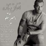 Amir Tataloo - Etefaghe Taze