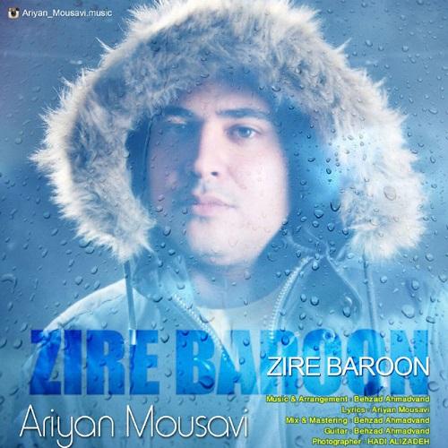 Ariyan Mousavi - Zire Baroon