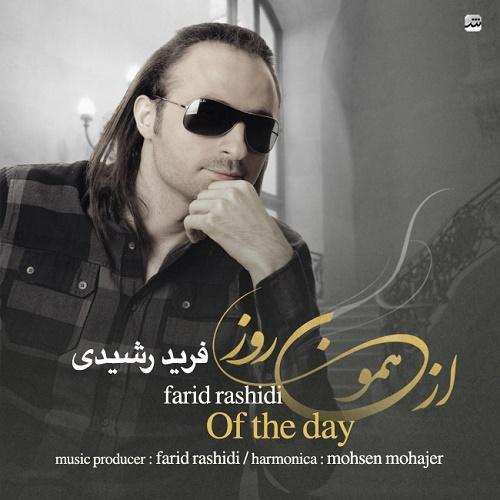 Farid Rashidi - Az Hamoon Rooz