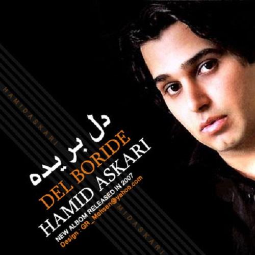 Hamid Askari - Nashenasi