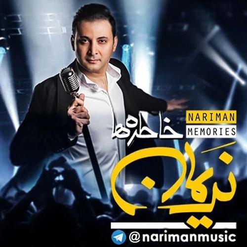 Nariman – Khodaye Asemoonha