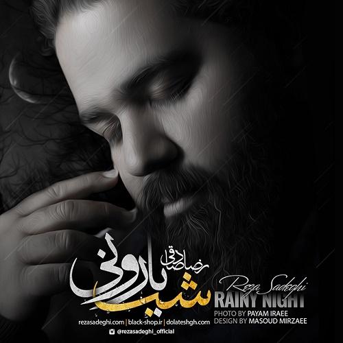 Reza Sadeghi – Vaght Kam Bood