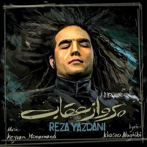 Reza Yazdani – Parvaze Oghab