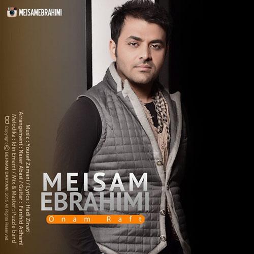 Meysam Ebrahimi – Oonam Raft