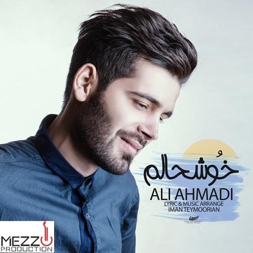 Ali Ahmadi - Khoshhalam