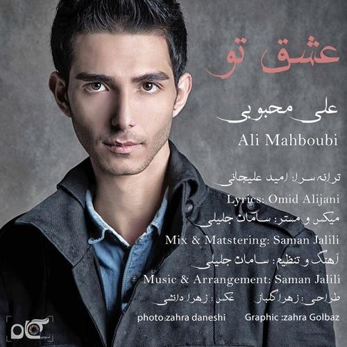 Ali Mahboobi - Eshghe To