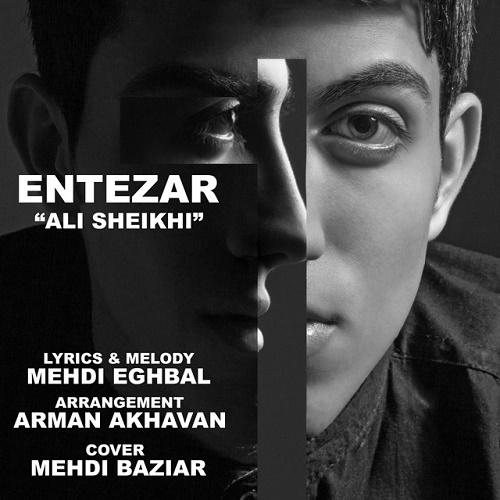 Ali Sheykhi - Entezar