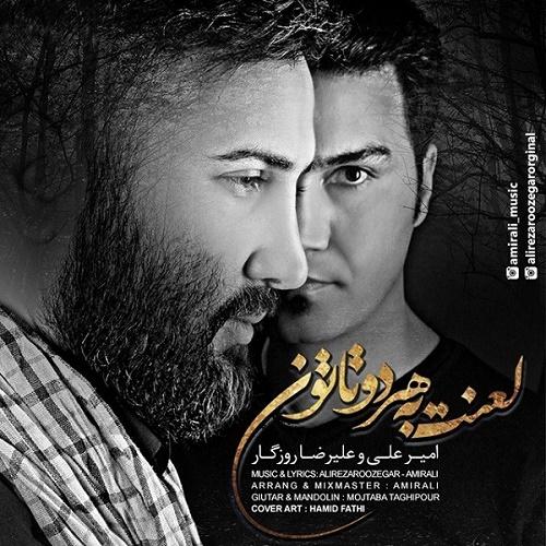 Amir Ali Ft Alireza Roozegar - Lanat Be Hardotatoon