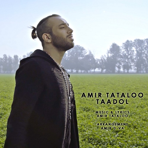 Amir Tataloo – Taadol ( Guitar Version )