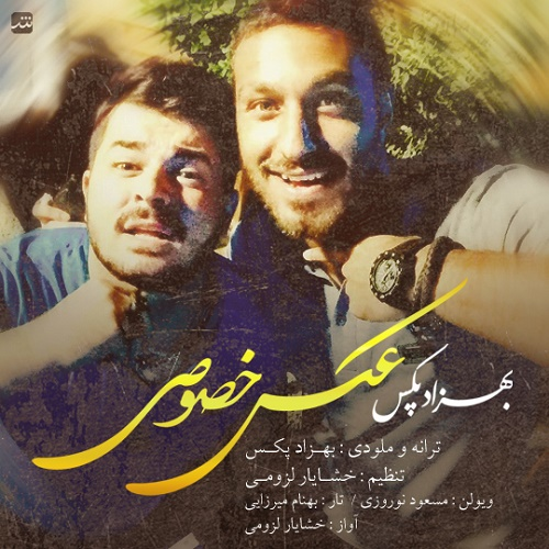 Behzad Pax – Akse Khosoosi