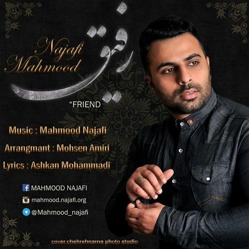 Mahmood Najafi - Refigh