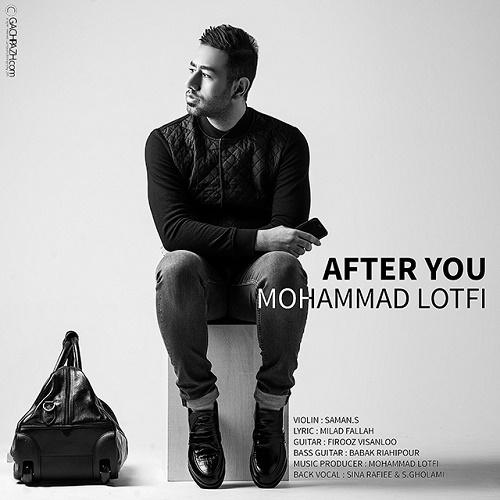 Mohammad Lotfi - Bad Az To