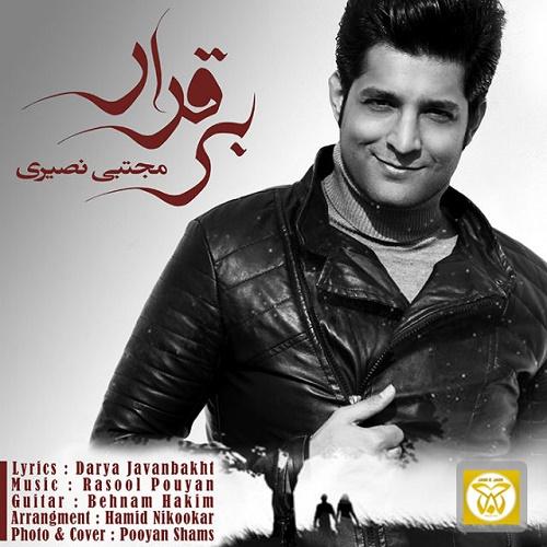 Mojtaba Nasiri - Bigharar