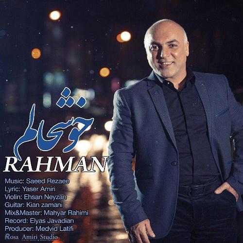 Rahman - Khoshhalam
