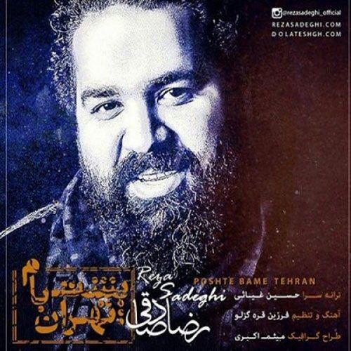 Reza Sadeghi – Poshte Bame Tehran