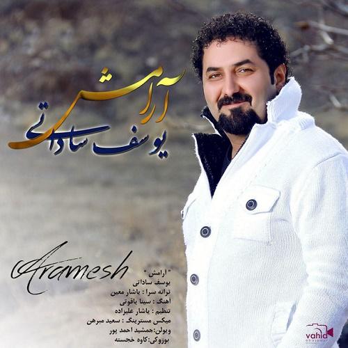 Yousef Saadati - Aramesh