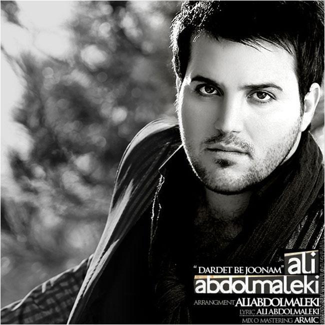 Ali Abdolmaleki – Dardet Be Joonam
