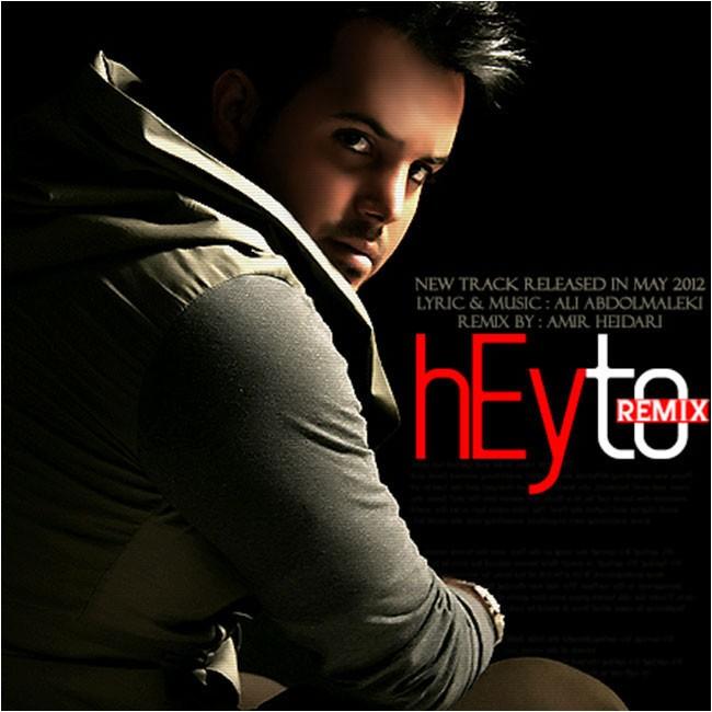 Ali Abdolmaleki – Hey To ( Remix )