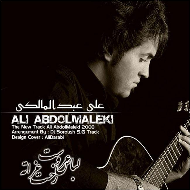 Ali Abdolmaleki - Lebas Arouset Rakhte Azate