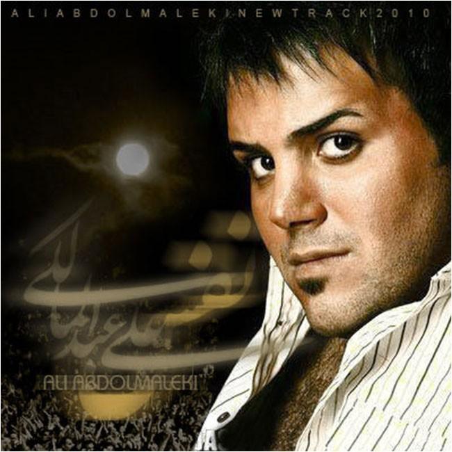 Ali Abdolmaleki – Nafas