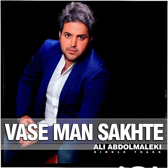 Ali Abdolmaleki & Dj Soroush S.G Track – Vase Man Sakhte