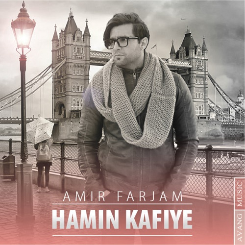 Amir Farjam – Hamin Kafiye