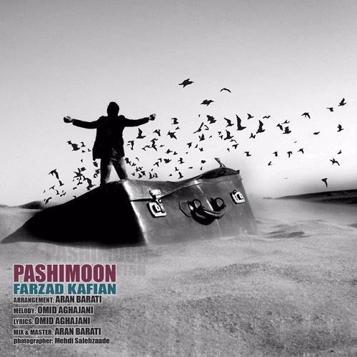 Farzad Kafian - Pashimoon