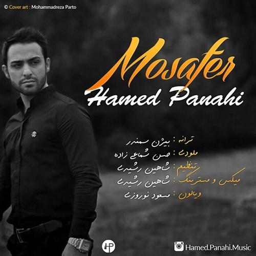 Hamed Panahi - Mosafer