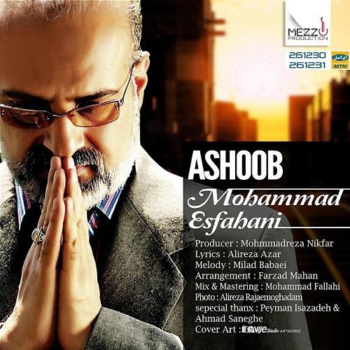 Mohammad Esfahani - Ashoob