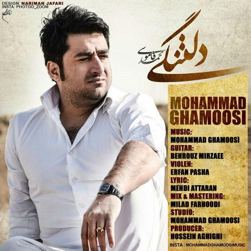 Mohammad Ghamoosi - Deltangi