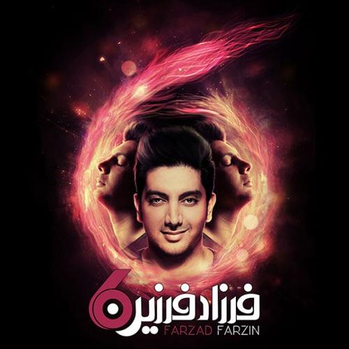 Farzad Farzin – Adamaaye Bade To