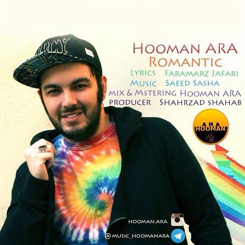 Hooman Ara – Romantic
