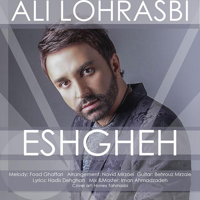 Ali Lohrasbi – Eshgheh