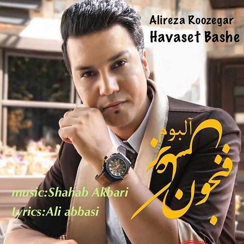 Alireza Roozegar - Havaset Bashe