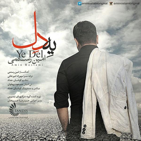 Amin Rostami – Ye Del