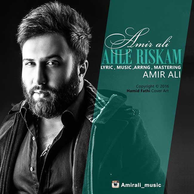 Amir Ali - Ahle Riskam