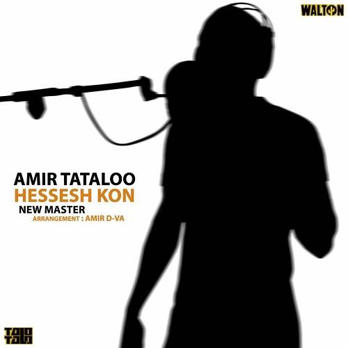 Amir Tataloo - Hessesh Kon ( New Version )