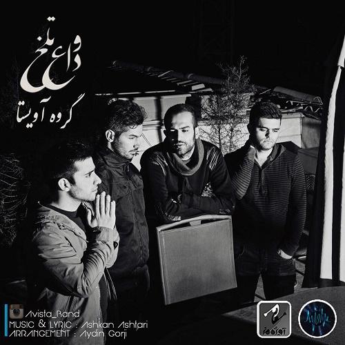 Avista Band – Vedae Talkh