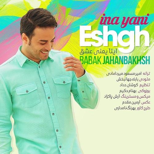 Babak Jahanbakhsh - Ina Yani Eshgh