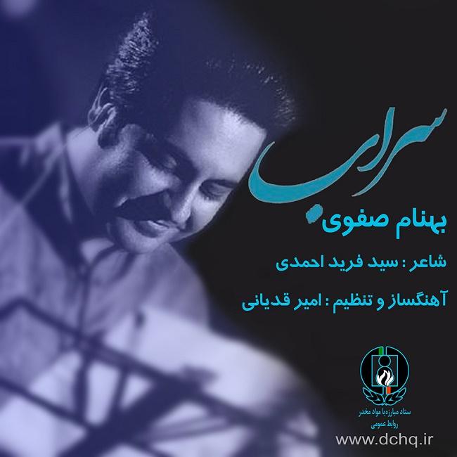 Behnam Safavi – Sarab