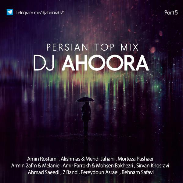 Dj Ahoora - Persian Mix ( Part 5 )