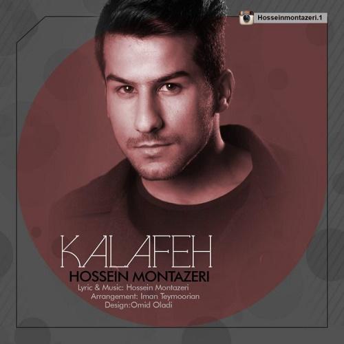 Hossein Montazeri - Kalafeh