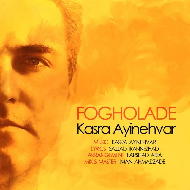 Kasra Ayinehvar - Fogholade