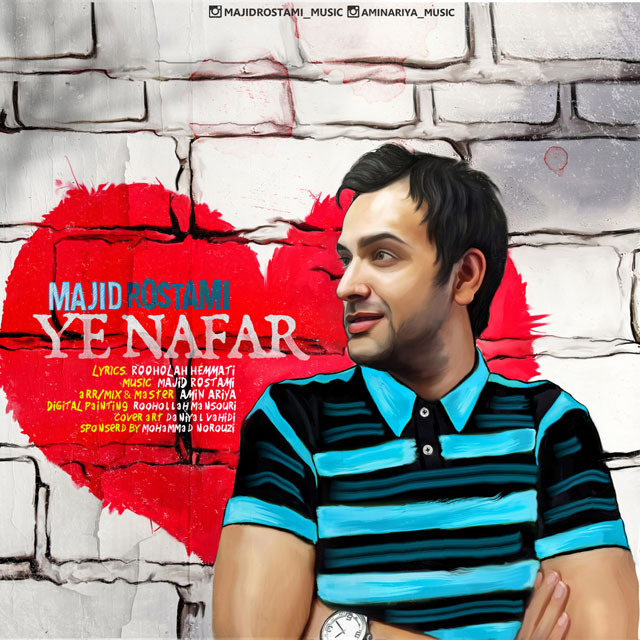 Majid Rostami - Ye Nafar