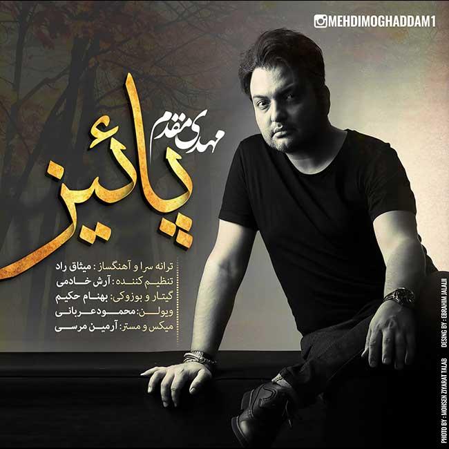 Mehdi Moghaddam - Paeiz
