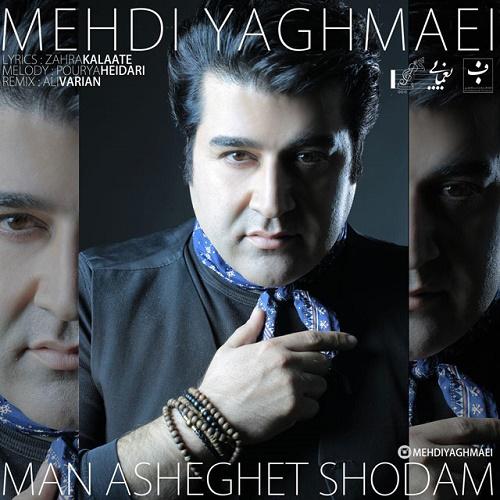 Mehdi Yaghmaei - Asheghet Shodam ( Remix )