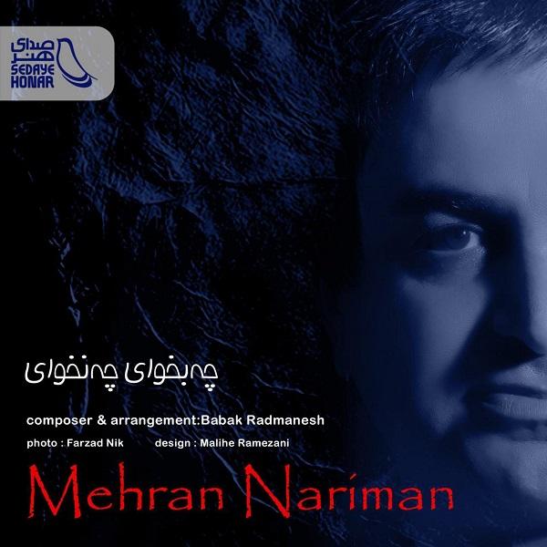 Mehran Nariman - Che Bekhay Che Nakhay