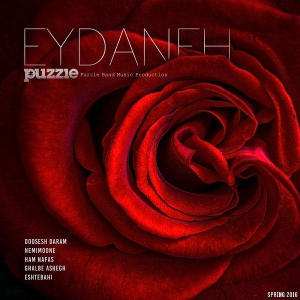 Puzzle Band - Eydaneh